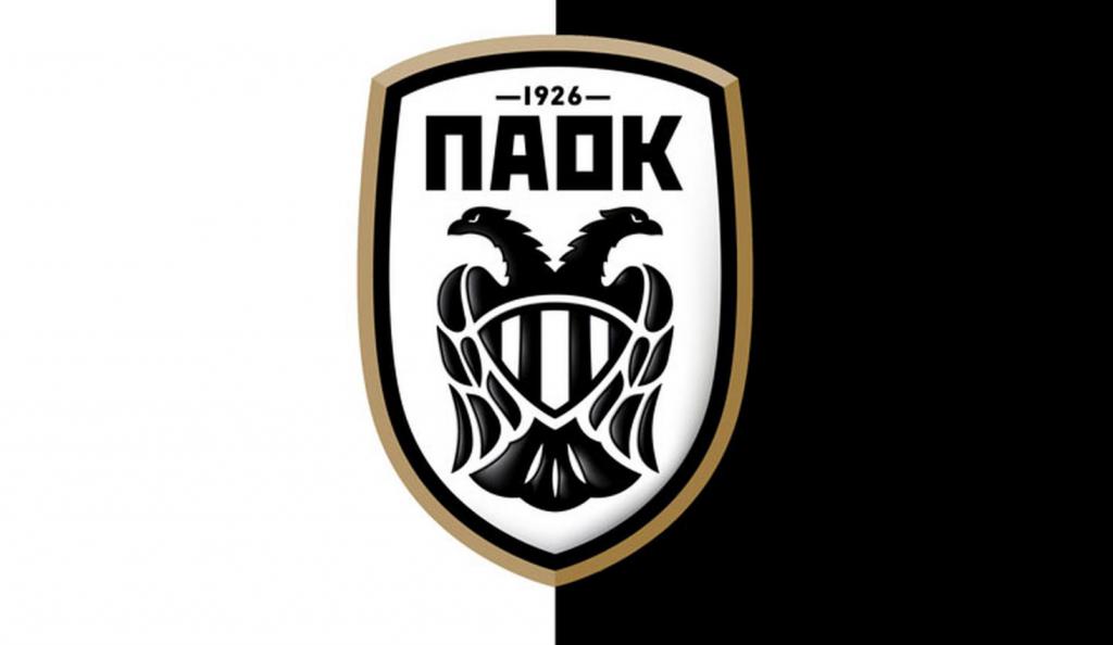 Και τρίτος διαιτητής στην ΠΑΕ ΠΑΟΚ: Προσελήφθη ο Σαραϊδάρης | Pagenews.gr