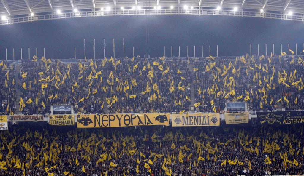 H ανακοίνωση για το γήπεδο από τα μεγάφωνα του ΟΑΚΑ και η αποθέωση του κόσμου της ΑΕΚ! (vid) | Pagenews.gr