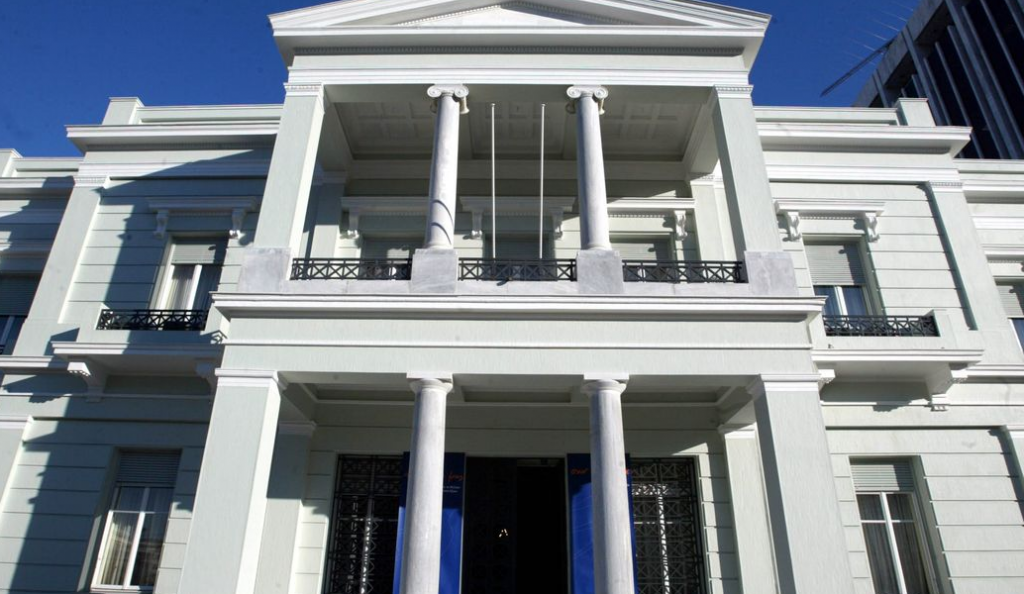 Υπουργείο Εξωτερικών: Δεν υπάρχει θέμα Τσάμηδων | Pagenews.gr