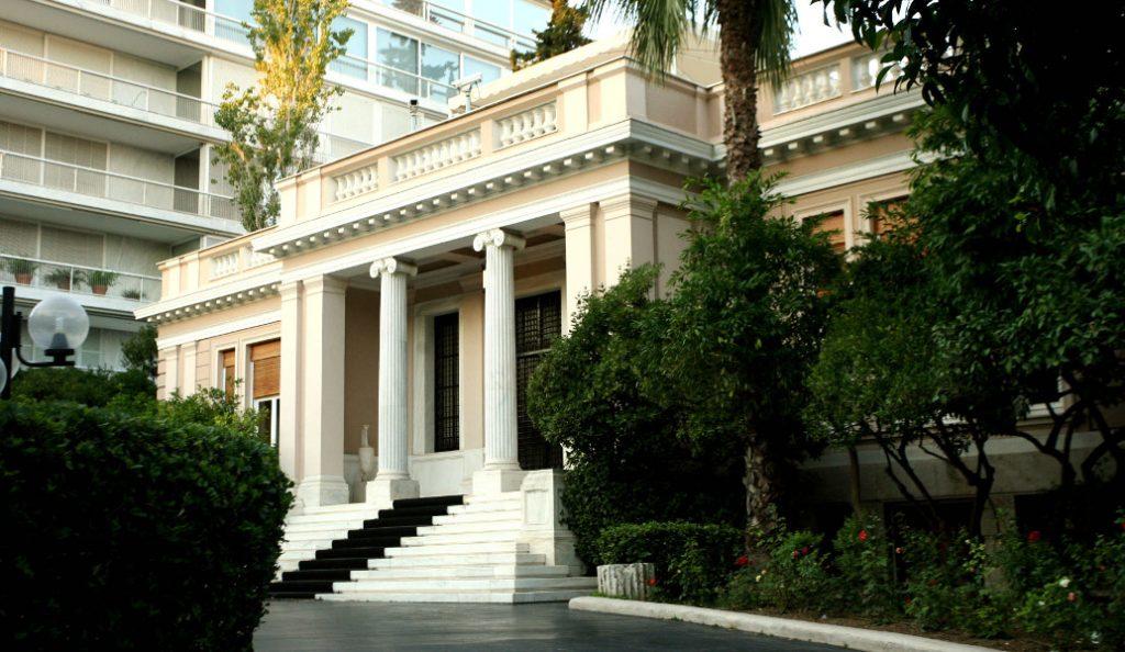 Mαξίμου σε ΝΔ: Δικαιολογημένα τα νεύρα – Περαστικά   Pagenews.gr