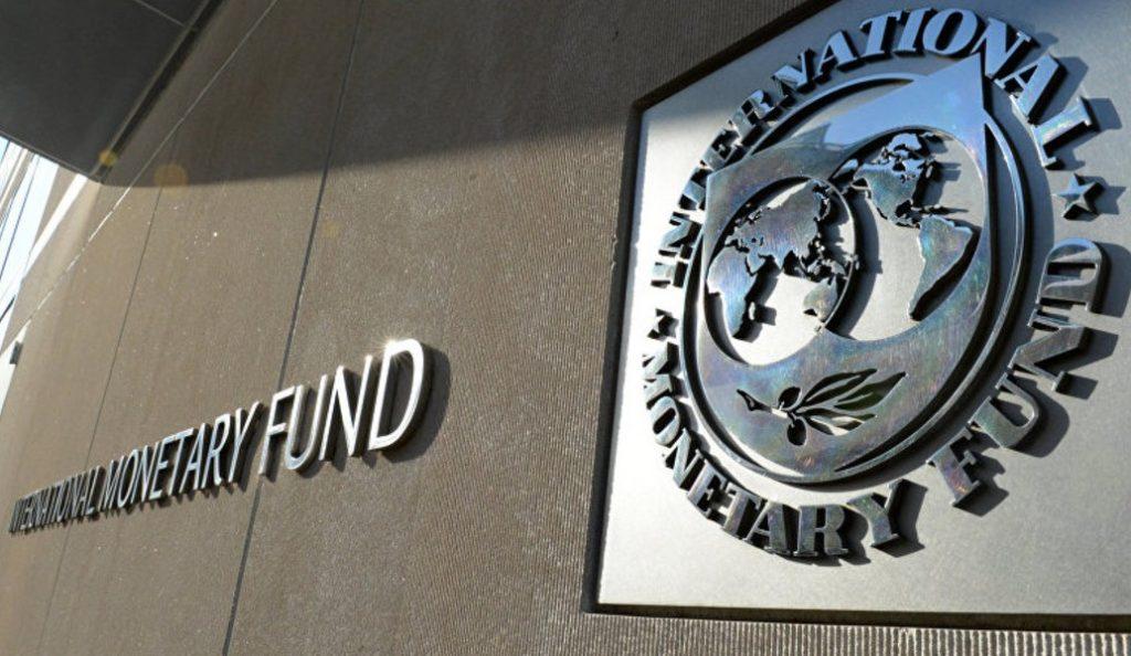 Υπ. Οικονομικών ΗΠΑ: Το ΔΝΤ μπορεί να διαδραματίσει υποστηρικτικό ρόλο για την Ελλάδα | Pagenews.gr