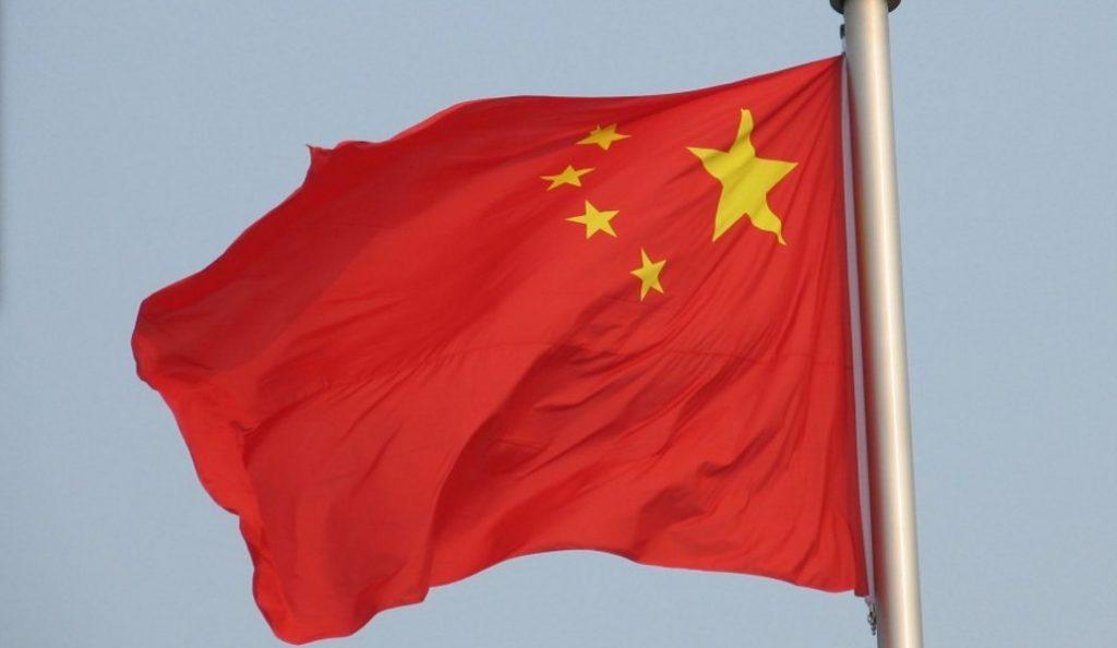 Κίνα: Αύξηση στο εξωτερικό εμπόριο το 2017 | Pagenews.gr