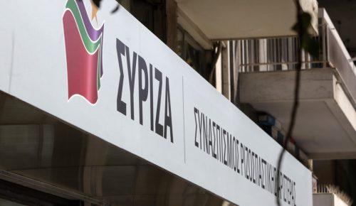 Ο ΣΥΡΙΖΑ «αδειάζει» την Αυλωνίτου για την υβριστική της δήλωση | Pagenews.gr