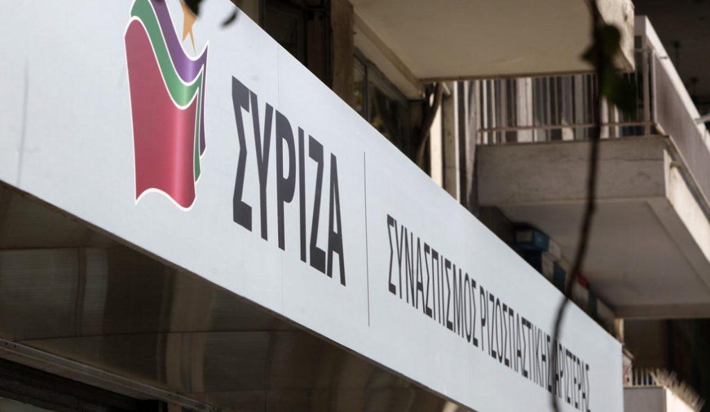 Συνθήματα με σπρέι στα γραφεία του ΣΥΡΙΖΑ στην Ηλιούπολη | Pagenews.gr