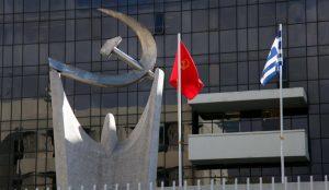 ΚΚΕ για συντάξεις: Ζητά την κατάργηση όλων των νόμων που οδήγησαν στην περικοπή τους | Pagenews.gr