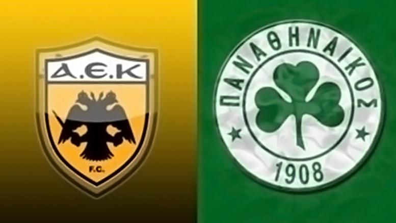Κι όμως έγινε: Απίστευτο αυτό που συνέβη μεταξύ οπαδών της ΑΕΚ και παικτών του ΠΑΟ | Pagenews.gr