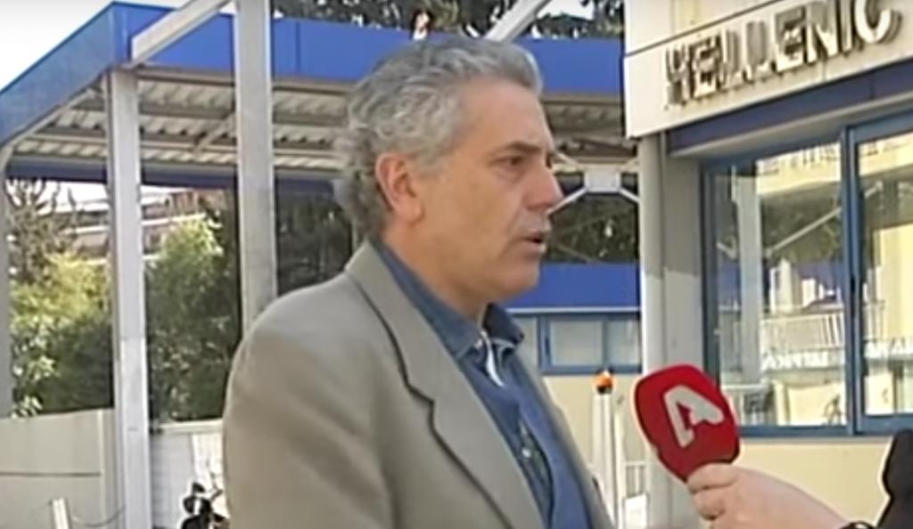 Τον ρώτησε αν είναι καλά και άρχισε να τον χτυπάει στο κεφάλι | Pagenews.gr