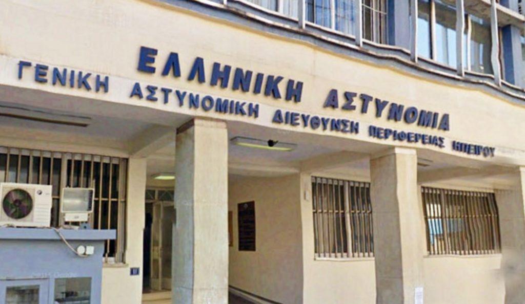 Γιάννενα: Καθαρίστρια παρέδωσε φάκελο με 1800 ευρώ | Pagenews.gr