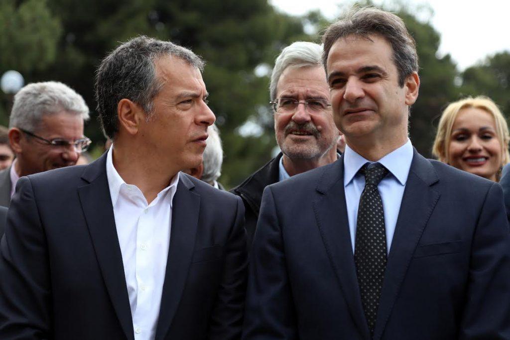 Συνάντηση Μητσοτάκη -Θεοδωράκη αύριο   Pagenews.gr