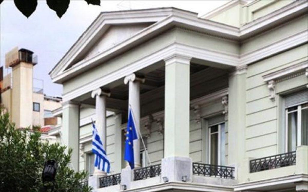 Μήνυμα συμπαράστασης Ελλάδας προς Ρωσία | Pagenews.gr