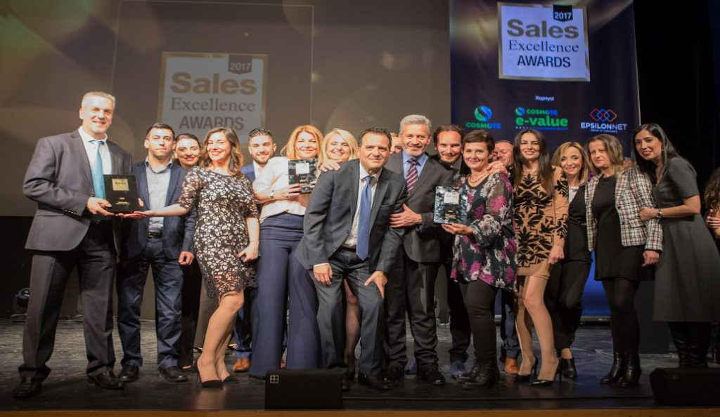 COSMOTE e-Value: 3 βραβεία στα Sales Excellence Awards 2017 | Pagenews.gr
