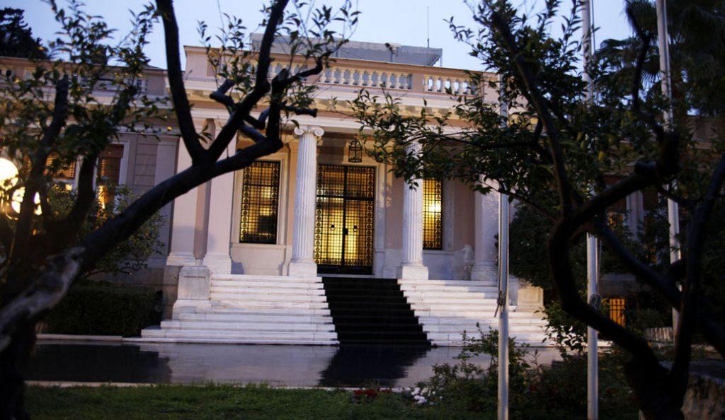 Μαξίμου: Ολοκληρώθηκε η σύσκεψη για τα προαπαιτούμενα | Pagenews.gr