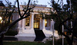 Μέγαρο Μαξίμου: Όλη η Ευρώπη γνωρίζει ότι ο Μητσοτάκης δεν πολιτεύεται με γνώμονα το εθνικό συμφέρον | Pagenews.gr