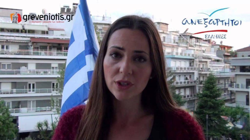 Σφοδρή επίθεση ΑΝΕΛ στον Θεοδωράκη   Pagenews.gr
