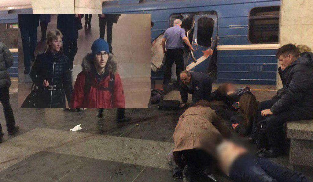 Επιβεβαιώθηκε ο δράστης της Αγίας Πετρούπολης – Ρώσος από το Κιργιστάν (pics)   Pagenews.gr