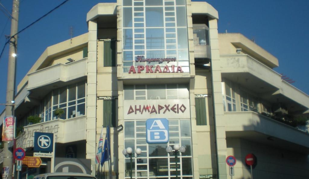 Δήμος Βύρωνα: Μεταφέρεται σε νέο Δημαρχείο | Pagenews.gr