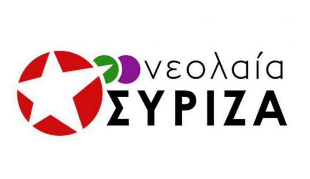 Την Πέμπτη οι εργασίες του 1ου Συνεδρίου Νεολαίας του ΣΥΡΙΖΑ   Pagenews.gr