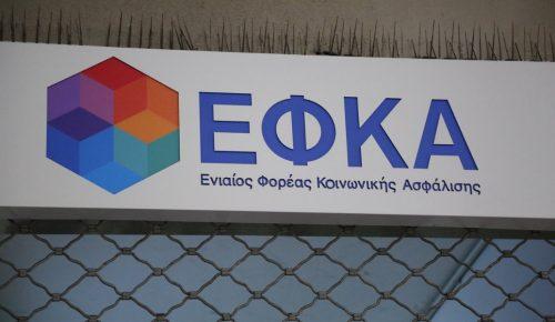 ΕΦΚΑ: Στα 1.175 ευρώ ο μέσος μισθός με πλήρη απασχόληση | Pagenews.gr