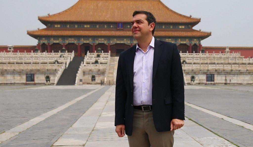 Στο Πεκίνο ο Αλέξης Τσίπρας | Pagenews.gr