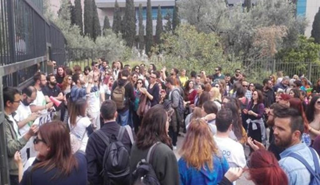Εγκλωβισμένοι οι εργαζόμενοι στο υπουργείο Παιδείας λόγω διαμαρτυρίας εκπαιδευτικών | Pagenews.gr