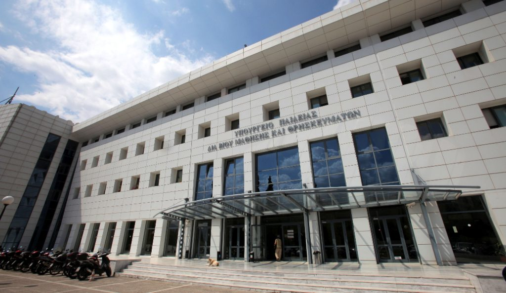 Το υπουργείο Παιδείας μηνύει τον πρόεδρο της Ομοσπονδίας Φροντιστηρίων | Pagenews.gr
