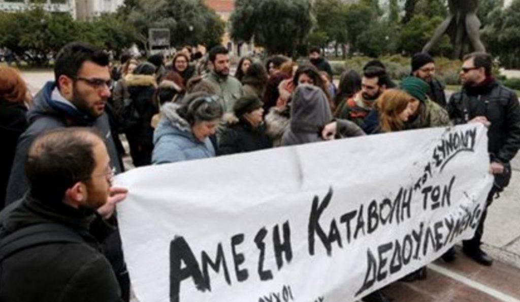 Τα δεδουλευμένα ζήτησαν οι συμβασιούχοι της Υπηρεσίας Ασύλου | Pagenews.gr