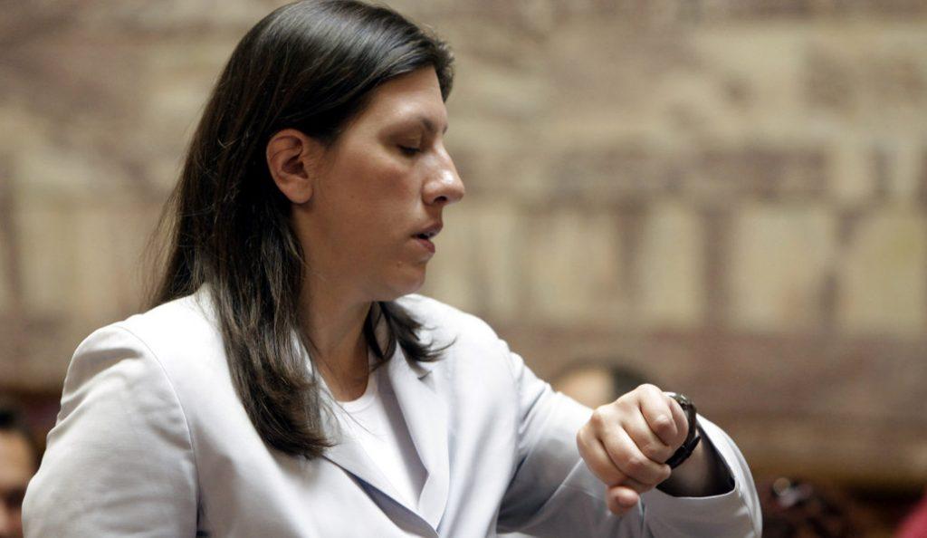 Επεισόδιο με την Κωνσταντοπούλου: Έβαλε τις φωνές στην Ευρωπαία Επίτροπο Κρέτσου (vid) | Pagenews.gr