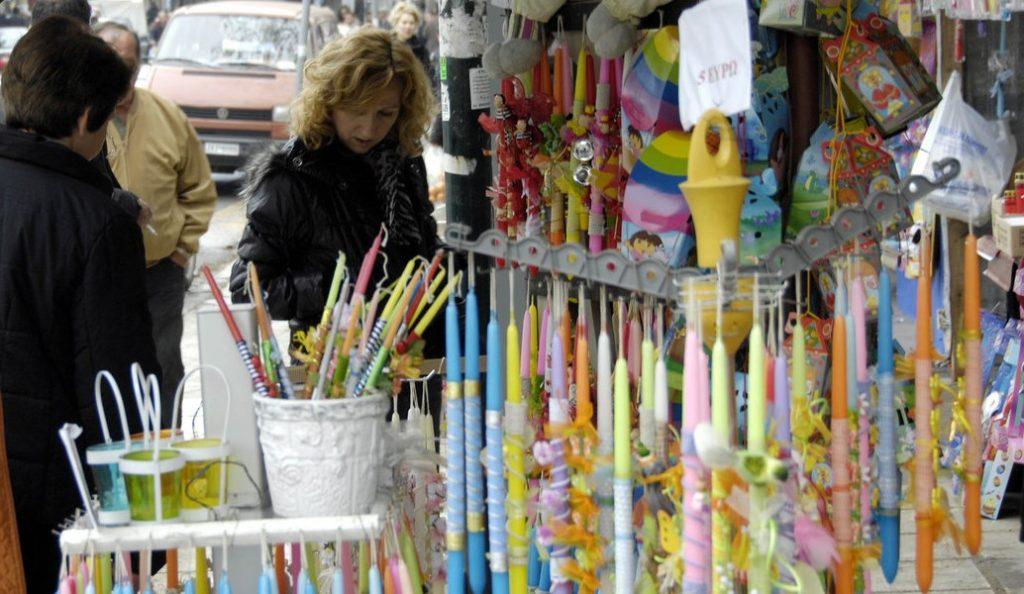 Καταστήματα: Ξεκινά από σήμερα το εορταστικό ωράριο | Pagenews.gr