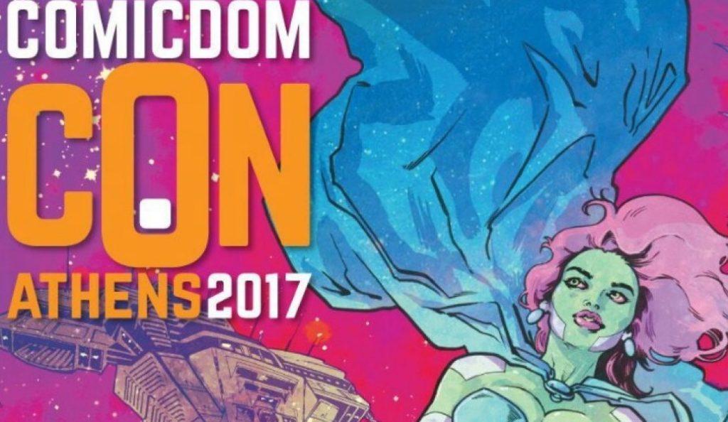 Έρχεται αύριο στην Αθήνα το μεγαλύτερο φεστιβάλ κόμικς   Pagenews.gr