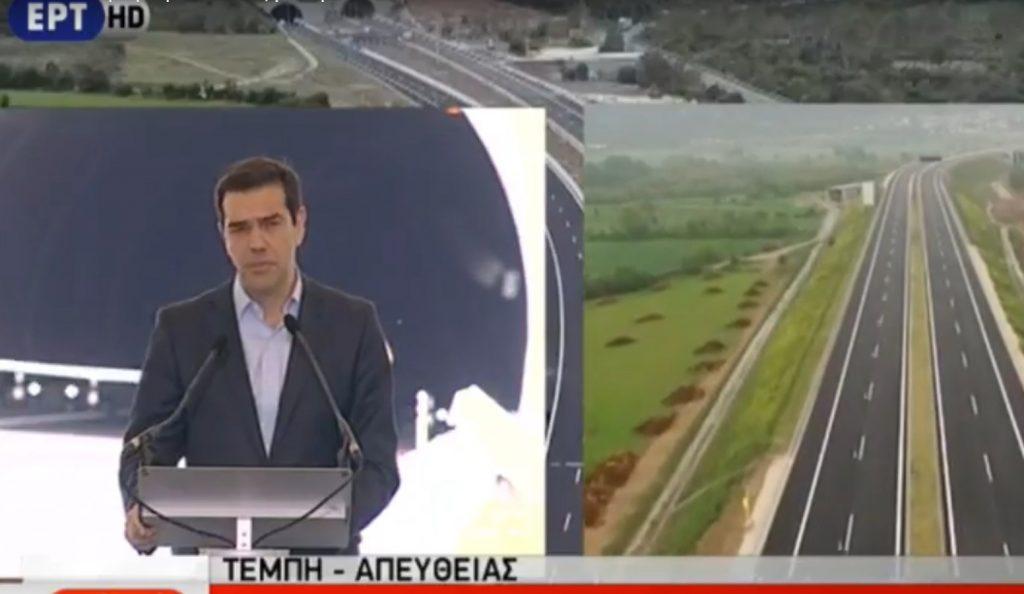 Τσίπρας: Τα έργα αυτά ανήκουν μόνο στον ελληνικό λαό | Pagenews.gr