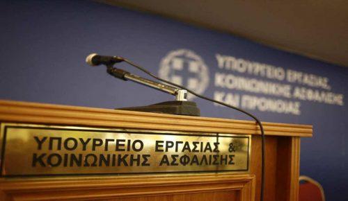 Υπ. Εργασίας: Η ΝΔ μείωσε με νόμο τον κατώτατο μισθό κατά 22% | Pagenews.gr