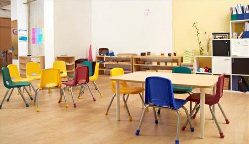 Ξεκινούν οι εγγραφές σε νηπιαγωγεία και δημοτικά σχολεία | Pagenews.gr