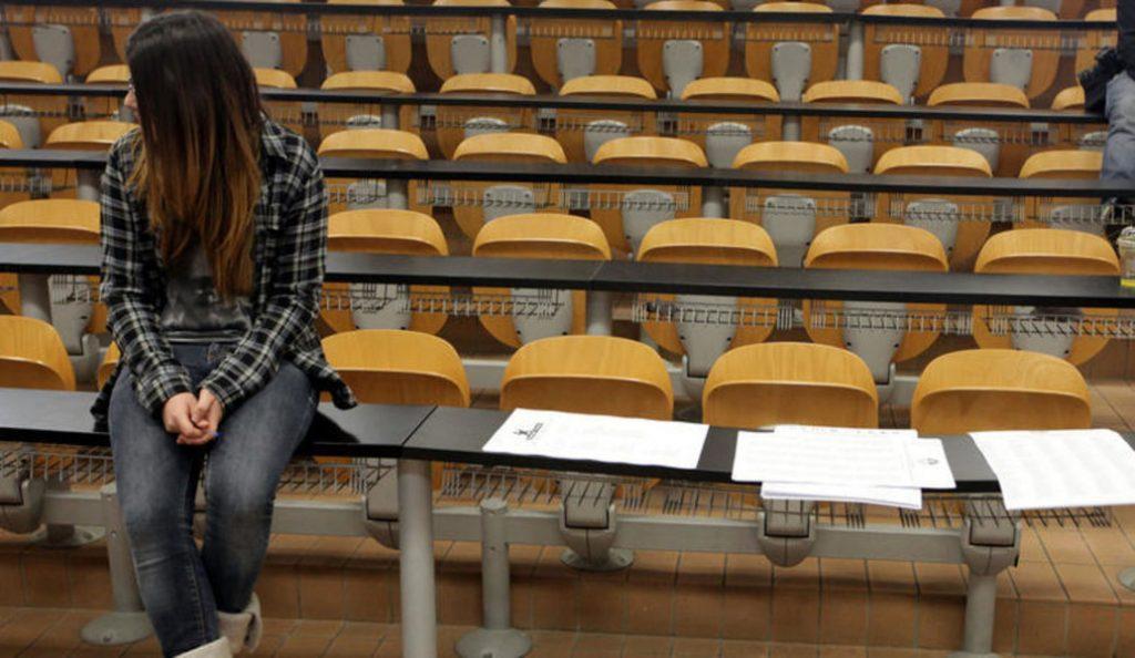 Πρόγραμμα οικονομικής ενίσχυσης φοιτητών που ανήκουν σε ευπαθείς κοινωνικές ομάδες   Pagenews.gr