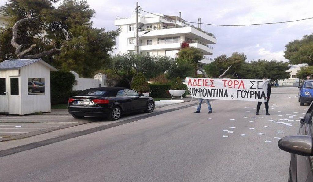 Αναρχικοί φώναξαν συνθήματα και πέταξαν τρικάκια έξω από το σπίτι της Ντόρας Μπακογιάννη | Pagenews.gr
