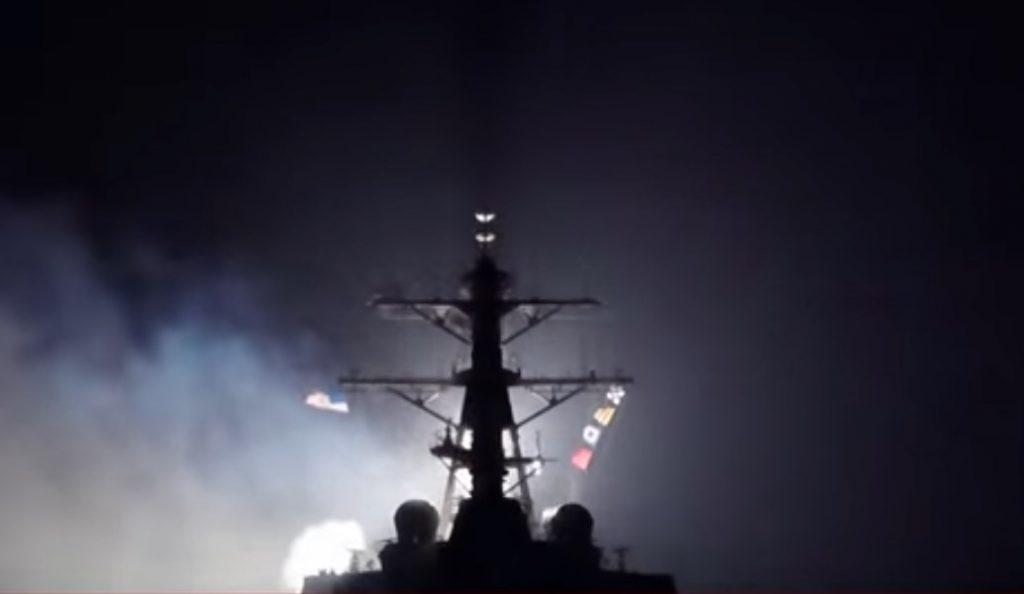 Το πρώτο βίντεο από τον βομβαρδισμό των ΗΠΑ στη Συρία (vid) | Pagenews.gr