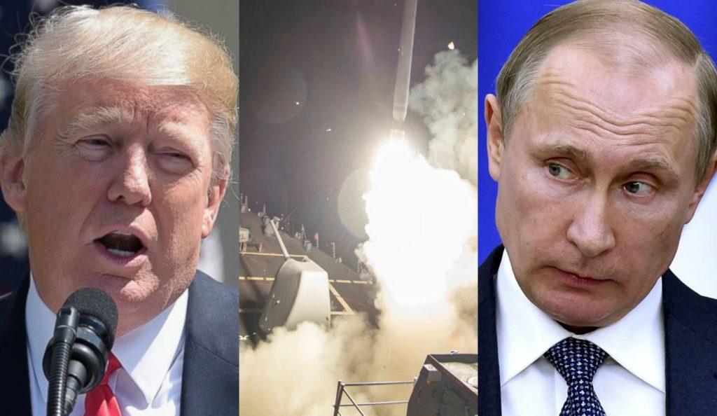 Επίθεση ΗΠΑ στη Συρία: Και «πόλεμος» Τραμπ -Πούτιν | Pagenews.gr
