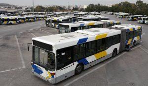 Εισβολή αντιεξουσιαστών σε αμαξοστάσιο της ΟΣΥ | Pagenews.gr