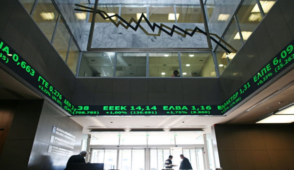 Χρηματιστήριο Αθηνών: Οριακή άνοδος σήμερα για τον Γενικό Δείκτη Τιμών | Pagenews.gr