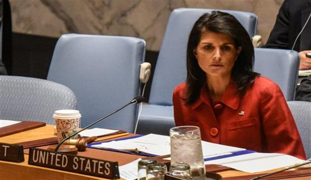 ΗΠΑ: «Πλήρως δικαιολογημένο» το πλήγμα στη Συρία | Pagenews.gr