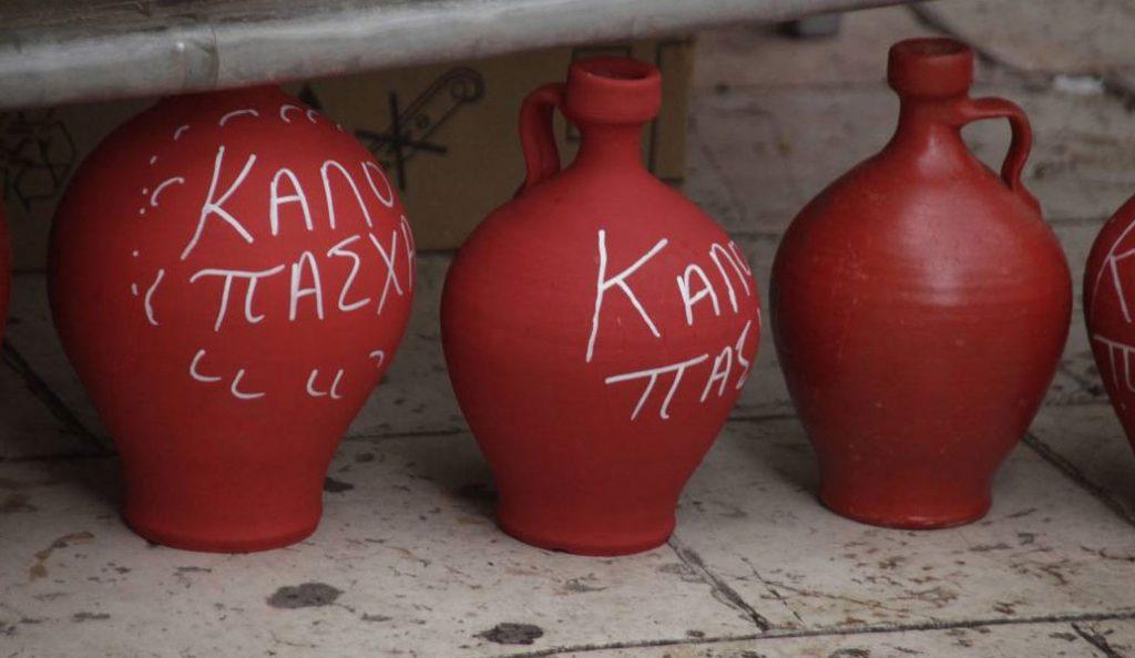 Τα έθιμα της Μεγάλης Εβδομάδας σε όλη την Ελλάδα   Pagenews.gr