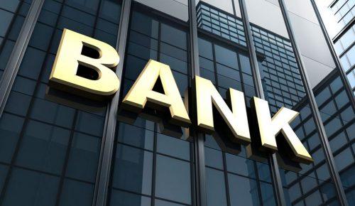 Τράπεζες: Περικοπές σε 8.000 υπαλλήλους – Πόσα καταστήματα κλείνουν | Pagenews.gr