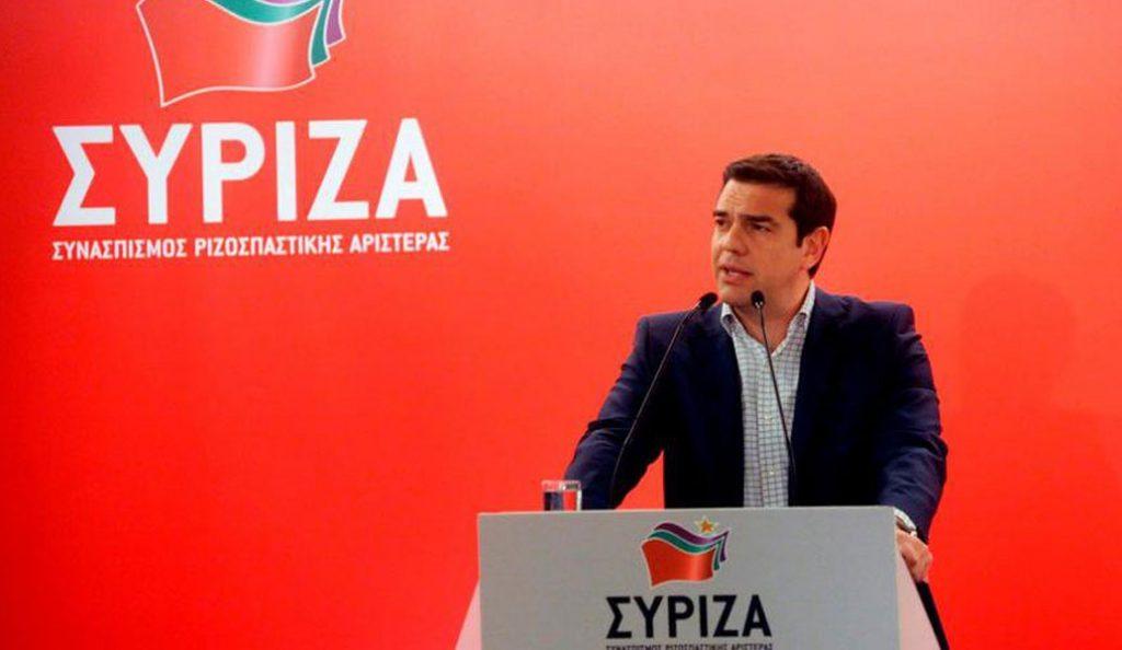 Με ομιλία Τσίπρα ξεκινάει η συνεδρίαση της κεντρικής επιτροπής του ΣΥΡΙΖΑ   Pagenews.gr