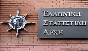 ΕΛΣΤΑΤ: Πρωτογενές πλεόνασμα 4% για το 2017 | Pagenews.gr