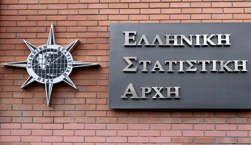 ΕΛΣΤΑΤ: Αυξήθηκε κατά 10,7% ο κύκλος εργασιών στη βιομηχανία | Pagenews.gr