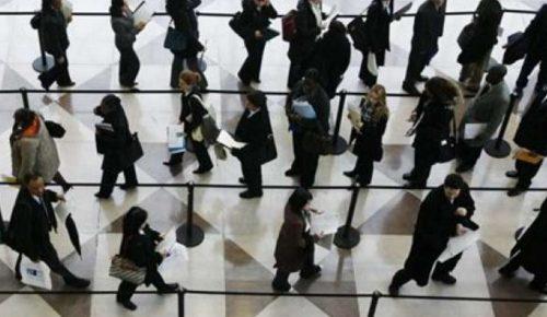 ΕΡΓΑΝΗ: Χάθηκαν περισσότερες από 16.000 θέσεις εργασίας τον Ιανουάριο | Pagenews.gr