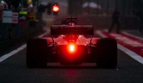 Formula 1: Έκπληξη στην pole position | Pagenews.gr