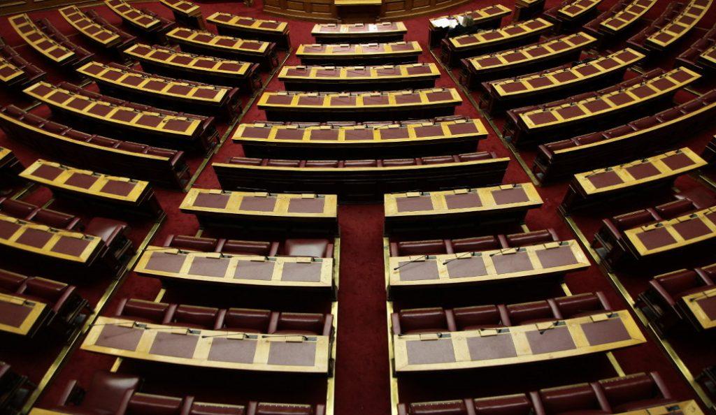 Βουλή: Αποκαλύφθηκαν κατά λάθος 1000 ιστορικά έγγραφα από το 1897 | Pagenews.gr