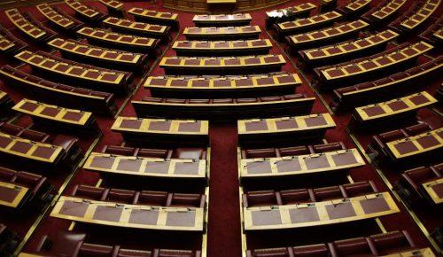 Πολυνομοσχέδιο: Νέος «Αρμαγεδδών μέτρων με περικοπές συντάξεων και φόρος ελέω πλεονάσματος   Pagenews.gr