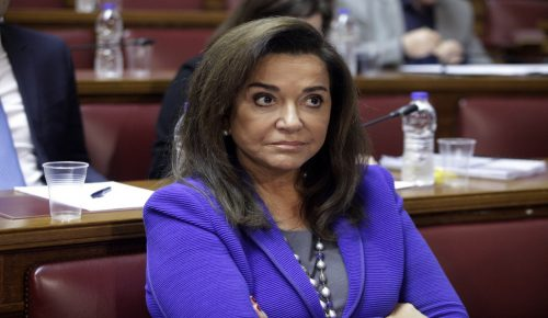 Ντόρα Μπακογιάννη: Παρούσα στην ορκωμοσία του Ερντογάν (pic) | Pagenews.gr