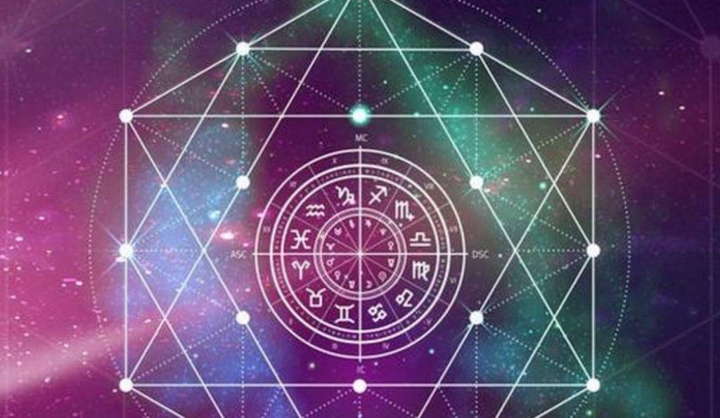 Αστρολογικό Δελτίο 16-4-2017 | Pagenews.gr